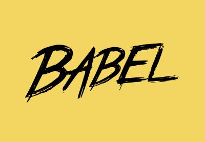 Babel工具将es6转换成es5