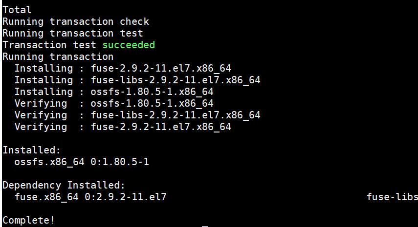 Linux安装ossfs挂载oss文件系统
