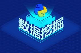 Python学习之数据挖掘(三)