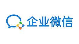 企业微信会话内容存档php的sdk